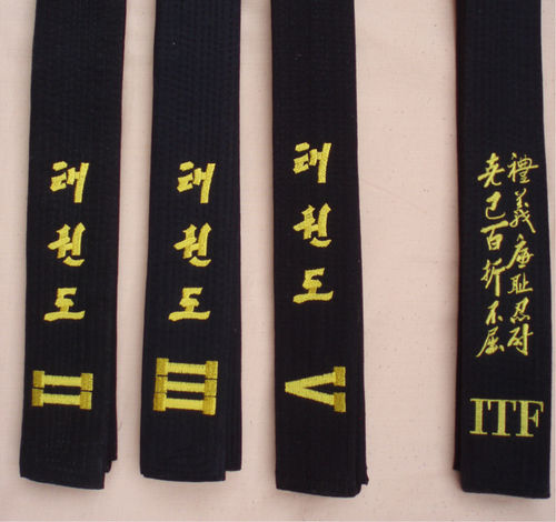 Embroidered Belts -- Horizontal Rank --